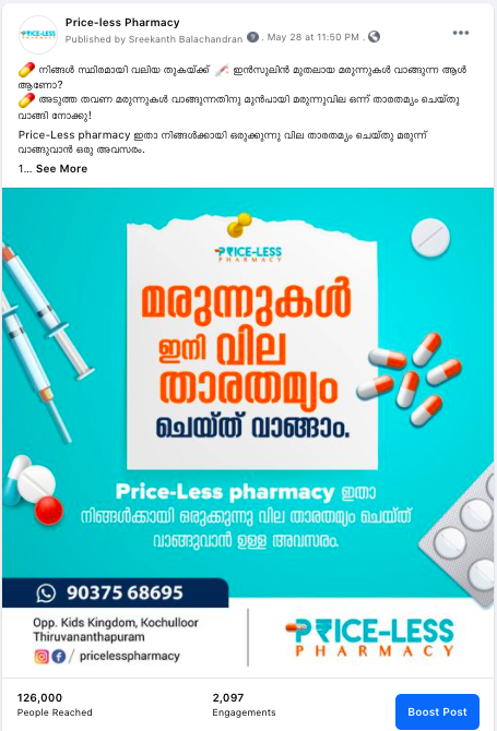 Digital marketing strategy for pharmacy medical stores