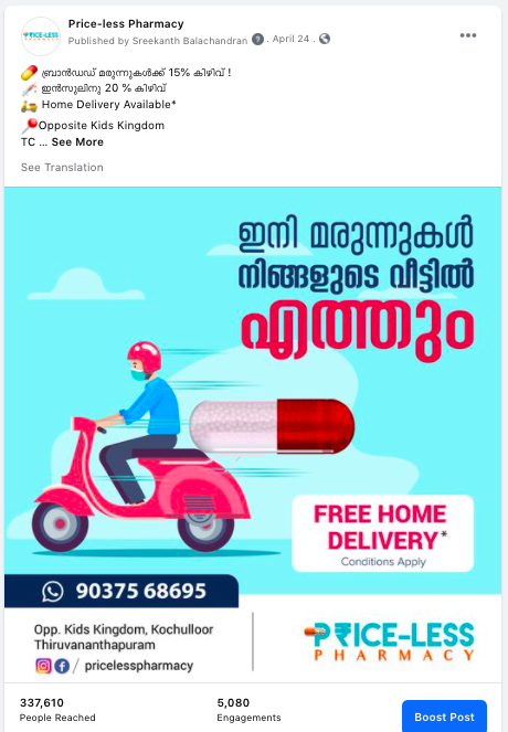 Facebook post for medical store pharmacy home delivery